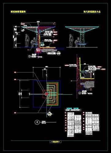 dwg 03-30m跨钢结构全套详细钢结构施工图.dwg 二层砌体别墅施工图20.