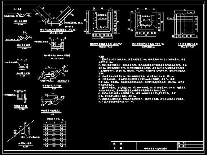 电路 电路图 电子 原理图 668_500