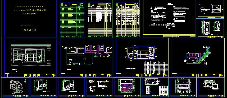 MBR全套图纸设计图纸工艺_CO土木在线(原网工程楼梯乐高爬机器人图片
