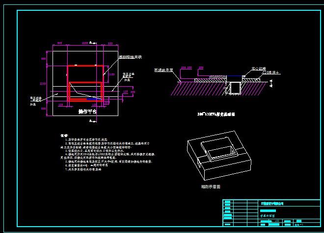 临时施工用电比例箱变_CO土木在线(原网易土cad写多少放大基础图片