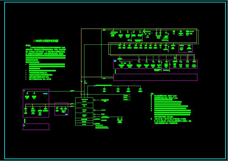 智能光电感烟探测器JTY--FCI-SD2000