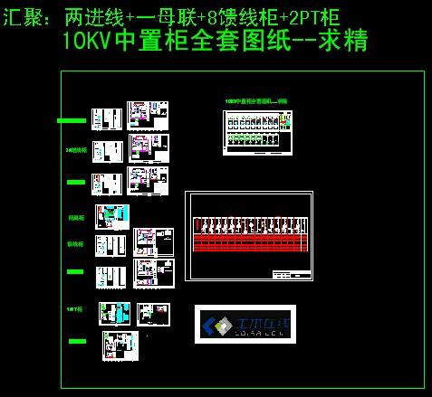 馈线柜_馈线柜接线图