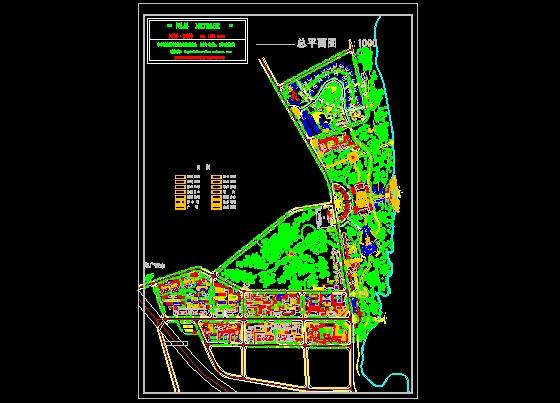 度假村规划总平面图 别墅区规划总平面图  所属分类:风景区规划设计