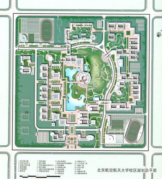简介:大学规划图纸 相关专题:校园规划校园规划cad校园规划设计cad图片