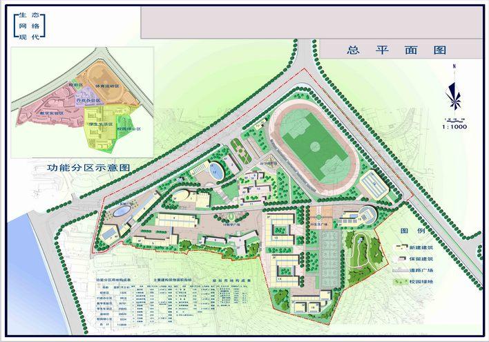 校园规划_cad图纸下载-土木在线