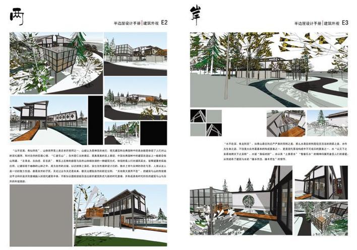 建筑方案概念设计(cad图纸下载)-图1
