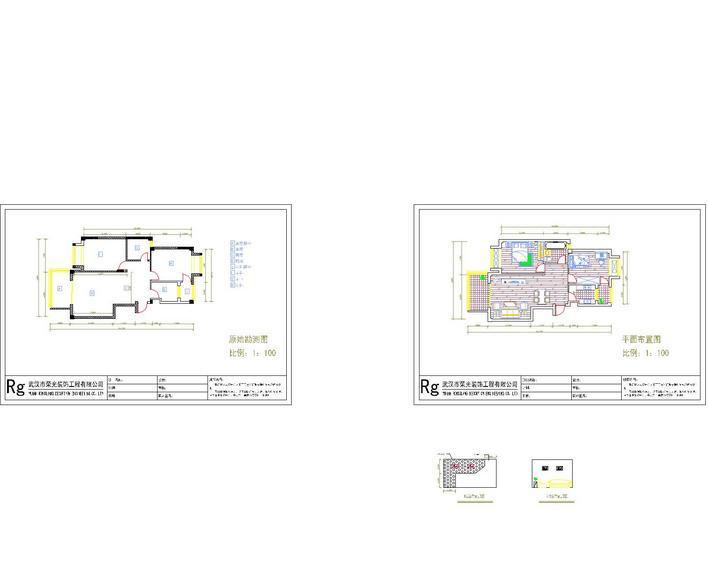 中心圆形广场铺装施工平面图 某家装公司常用室内图库统一做法汇总 某