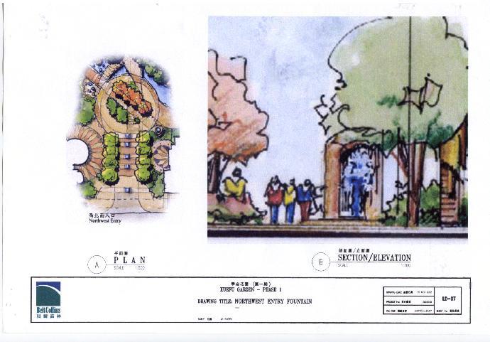 安徽新华学俯花园景观手绘 相关专题:景观手绘后花园手绘景观小品手绘