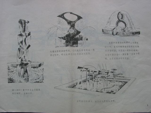 攻城掠地铸造厂图纸_攻城掠地铸造厂图片图纸图纸v图纸韩版帽义乌图片