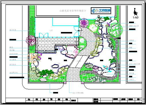 【庭院景观设计】别墅庭院景观设计图_cad图纸下载