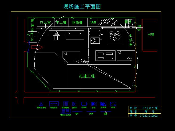 施工现场消防平面图 cad施工现场平面图 施工现场布置平面图 施工现场