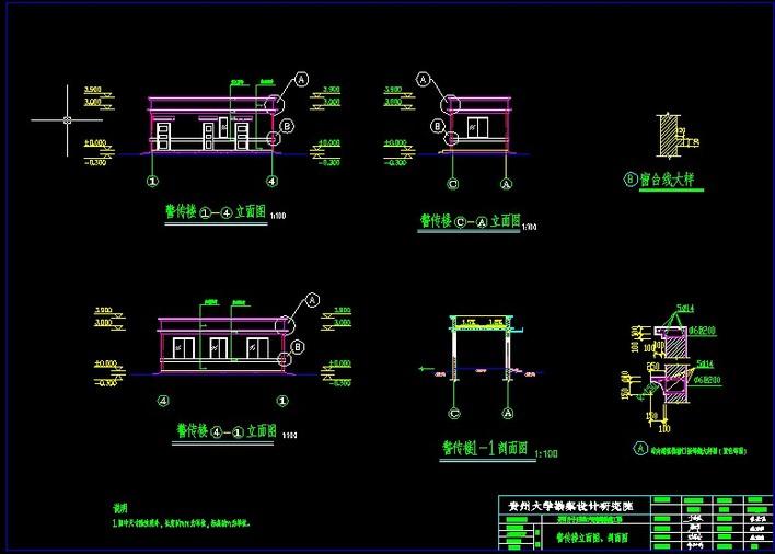 变电站图纸识图 变电站土建图纸 110kv变电站图纸 箱式变电站设计图纸图片