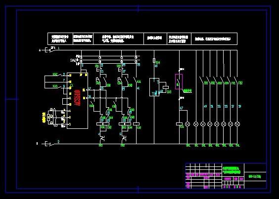 其他公共建筑电气设计施工图(建筑电气)  自来水厂恒压供水全套图纸