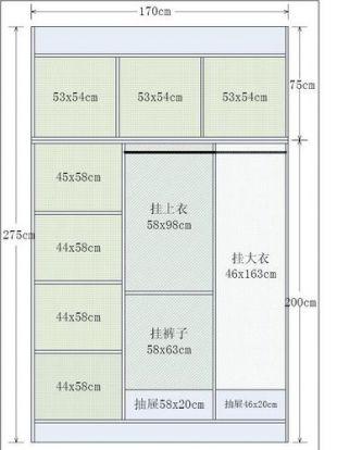 [公司设计图]整体图纸相关cad衣柜衣柜图纸v公司审核图片