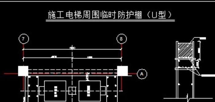 施工电梯防护棚设计图展示