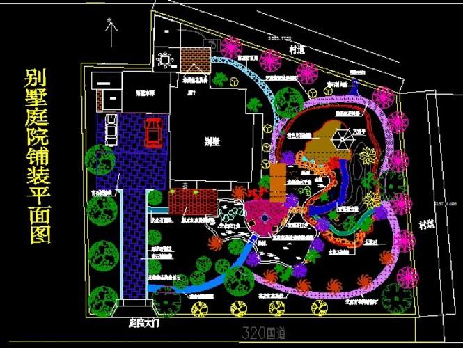 别墅楼梯整套设计图庭院别墅实心楼梯浇灌图片