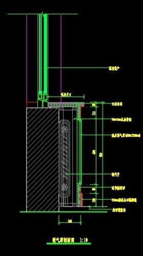 cbz型型插板闸门安装及预埋件详图(b 2000) 结构构造详图(飘窗台,空调