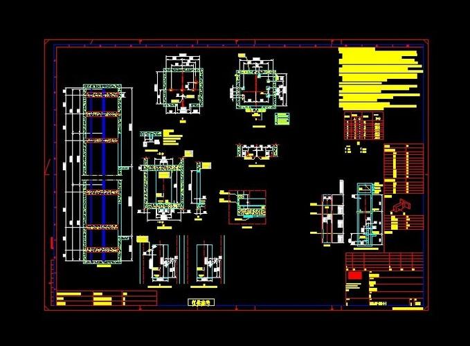于高层民用建筑消防电梯部数的设置图片