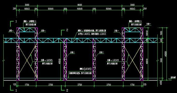 某售楼部周围钢结构结构_CO土木v结构(原网易卷帘门围挡图纸图片
