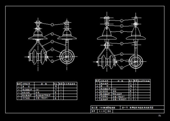 配电线路设计 输配电线路设计