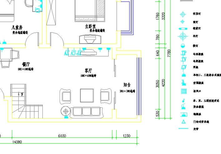 住房设计图纸