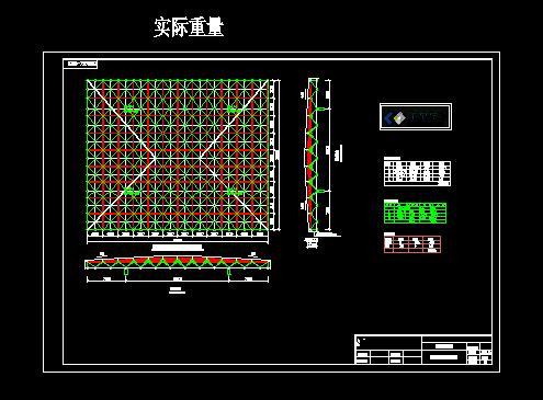 加油站网架设计 加油站网架结构设计