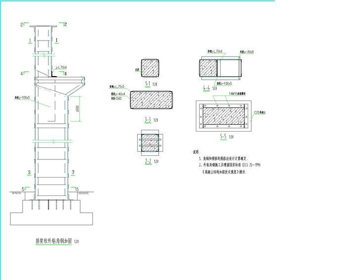 多层框架异形柱—剪力墙结构图 经典六层异形柱框架住宅建筑设计施工