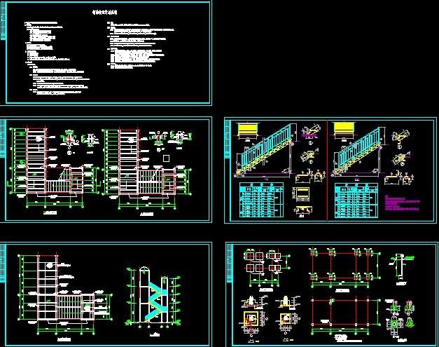 钢结构走廊施工图