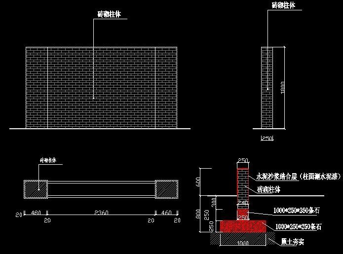 空心砖围墙施工设计图