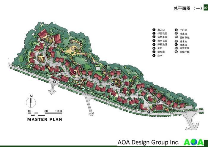 黔中旅游度假村规划设计
