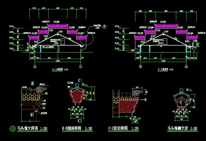 某小区住宅建筑施工图