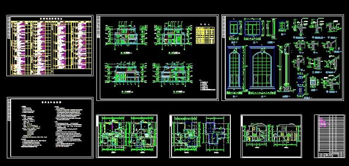 层独栋别墅施工图_co土木在线图纸下载