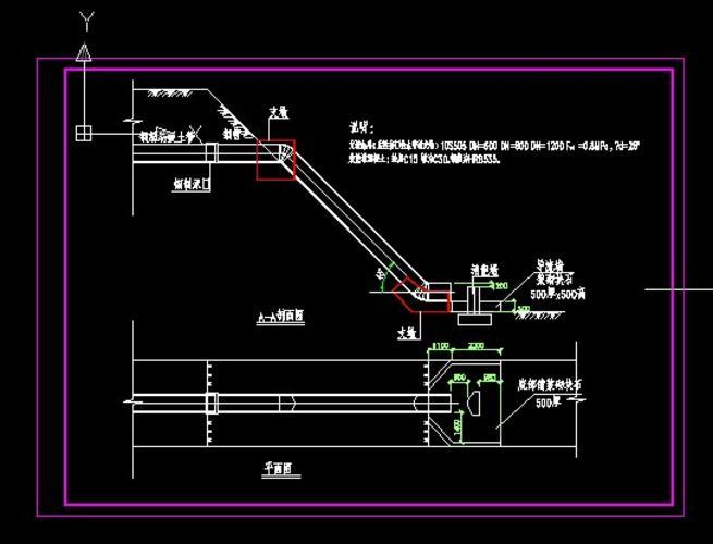 污水厂尾水排放管及排放口消能墩设计图纸