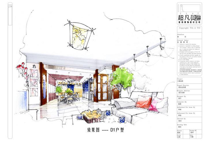 简介:各种风格室内手绘图 相关专题:大堂手绘图景观小品手绘图花坛