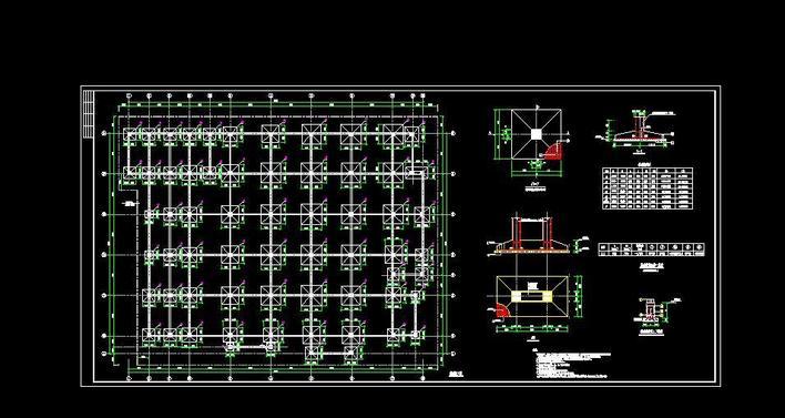 经典独立基础施工图