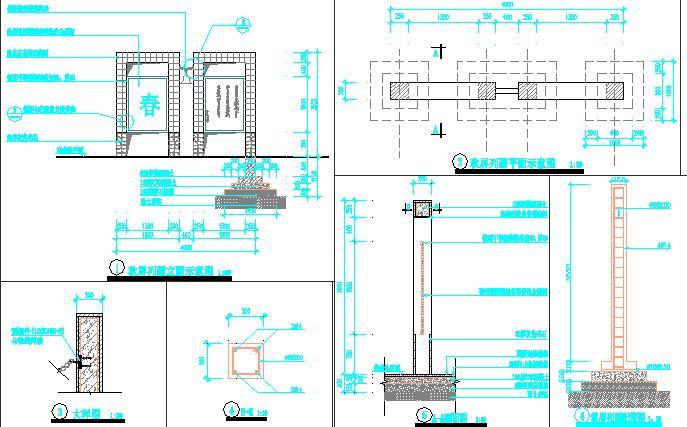 户型 户型图 平面图 设计 素材 687_427