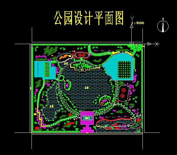 相关专题:生态公园平面图生态广场平面图公园平面图生态农业园平面图