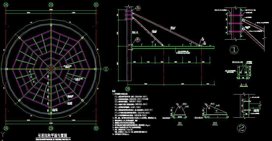 12米跨轻钢吊顶结构图(含节点详图),用钢量超省