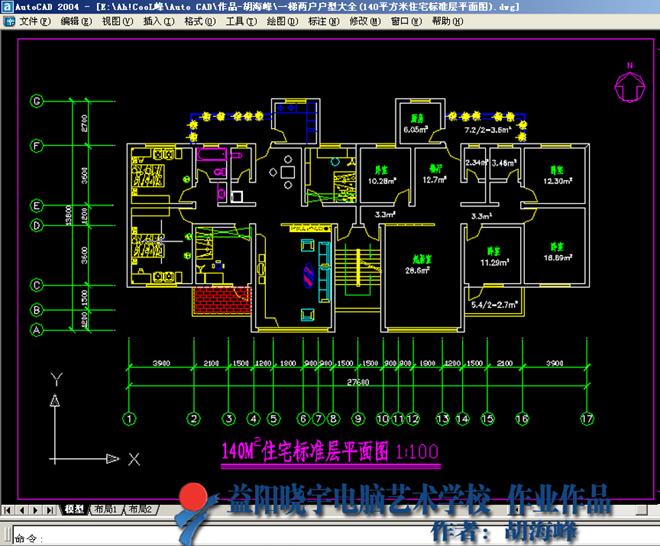 cad建筑制图模板下载; 小区规划_cad图纸下载-土木在线; 小区规划_co