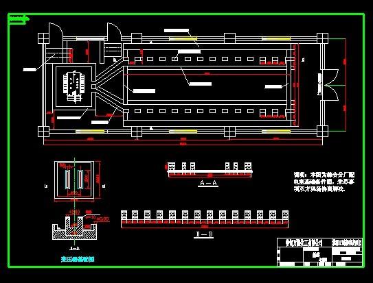 相关专题:低压配电室系统图 低压配电室 电缆沟做法 低压配电室设计图片