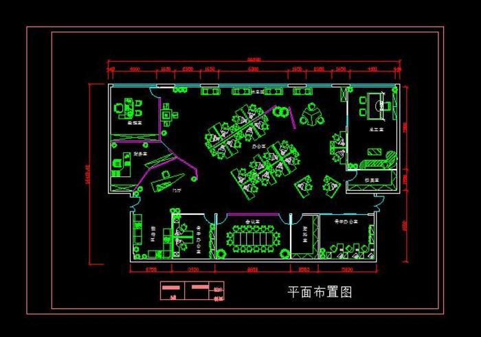 裝飾公司辦公空間設計平面圖 公司空間設計 公司辦公區設計 公司辦公