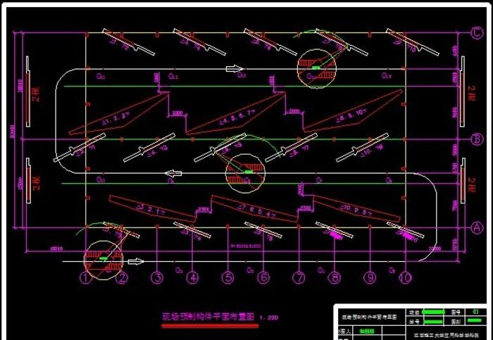 单层工业厂房吊装工程作业设计图片