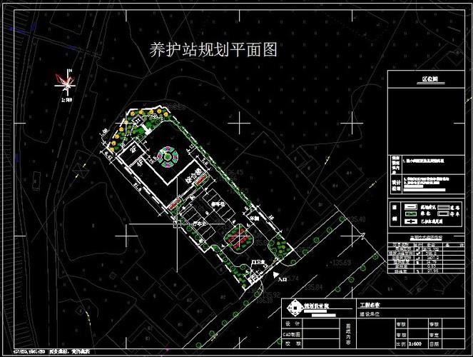 公路养护站规划平面图