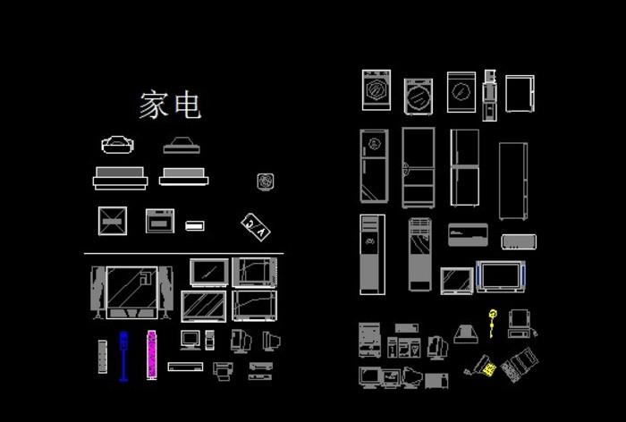 建筑工程家用电器平面图