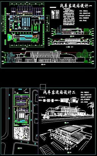 客运站设计 汽车客运站设计 客运站快题设计 汽车客运站设计图 汽车