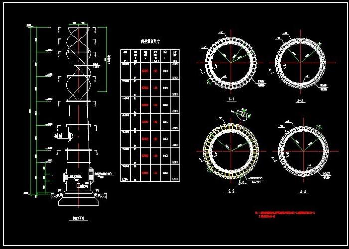 60m自立式钢烟囱图片