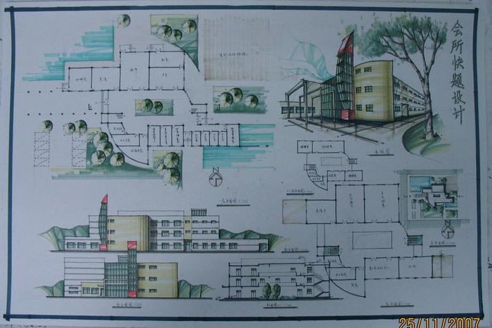 设计任务书建筑学2011级 快题设计任务书适用年级2011建筑 居住建筑等图片