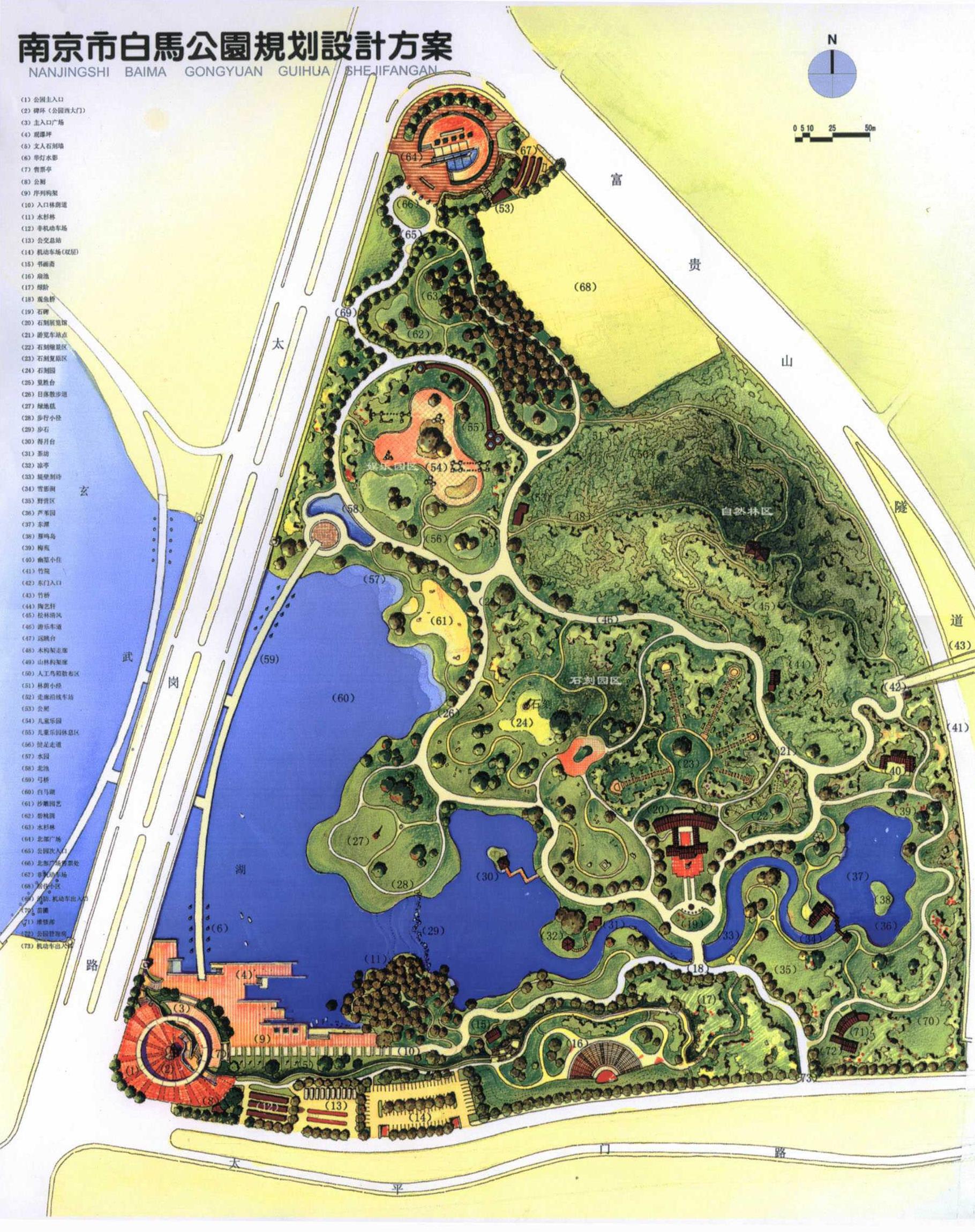 图纸规划图片_公园规划公园图纸护手质刺尖钴图纸分享图片