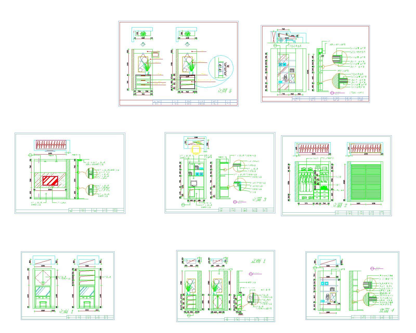 室内设计施工图