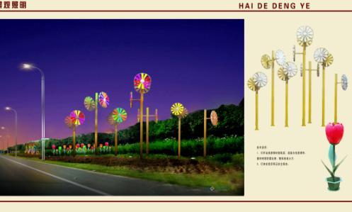 道路照明路灯,景观灯效果图